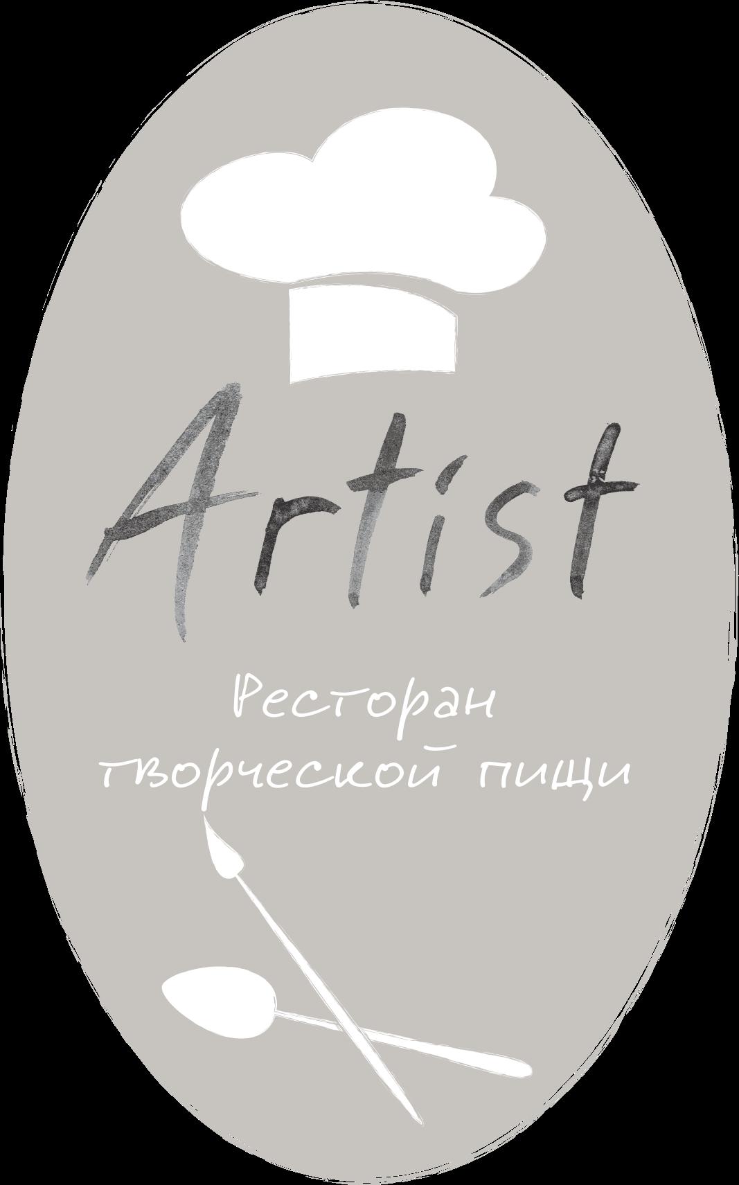 Кафе Артист